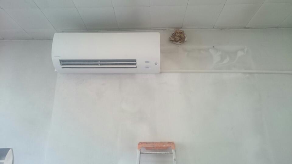 installation climatisation r versible mural daikin marseille lieutaud generation confort. Black Bedroom Furniture Sets. Home Design Ideas
