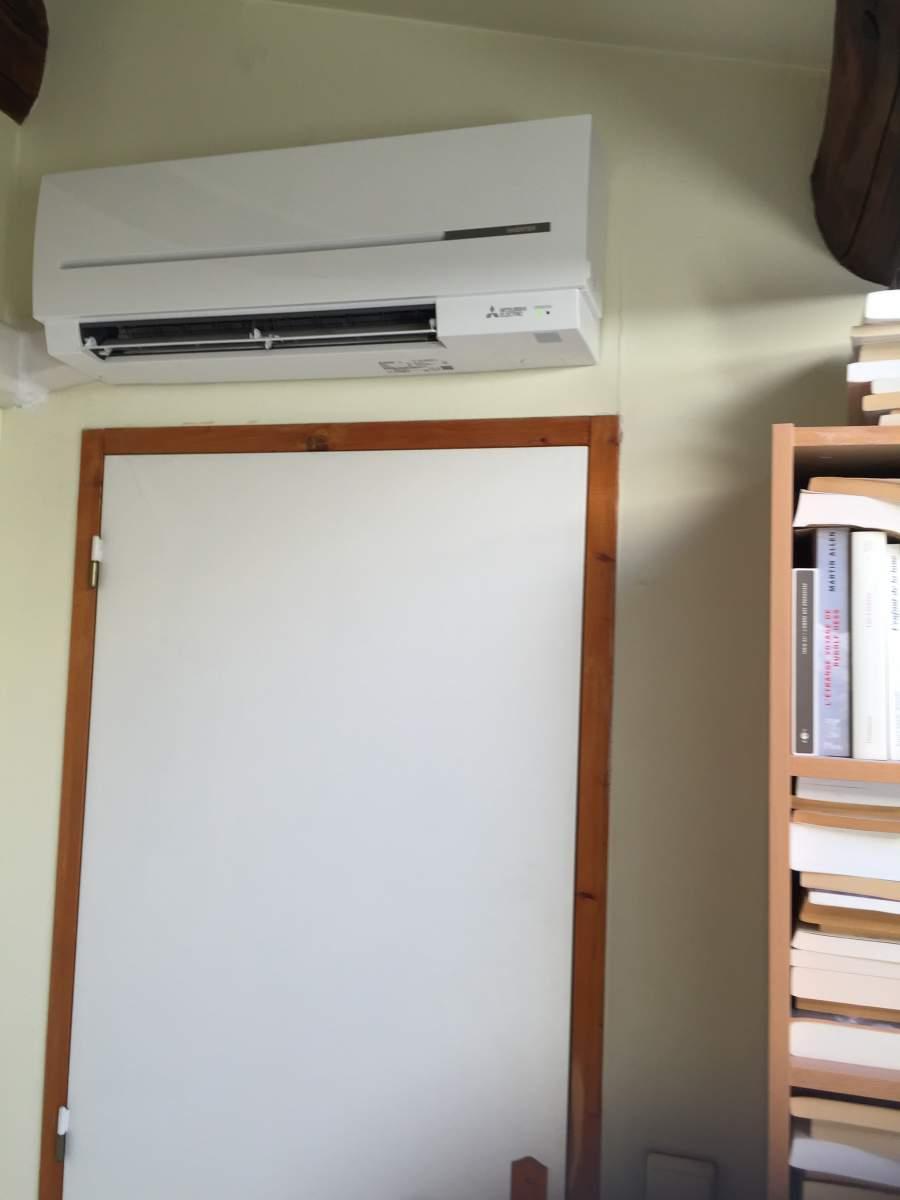 installation de 2 multi split mxz 2 d 42 avec 4 unit s int rieures msz 20 sf murales mitsubishi. Black Bedroom Furniture Sets. Home Design Ideas